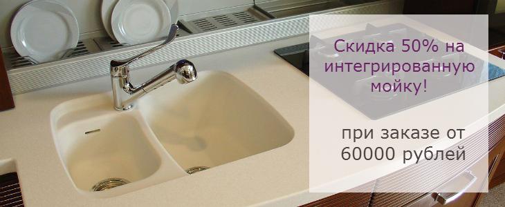 sale50_730%D1%85300.jpg